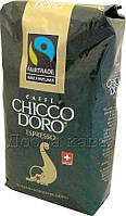Кофе в зернах Chicco d'oro Espresso Max Havelaar (100% Арабика) 1 кг