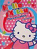 Раскраска с наклейками Hello Kitty, ТМ Kite