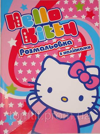 Раскраска с наклейками Hello Kitty, ТМ Kite, фото 2