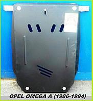 Защита поддона двигателя и КПП Опель Омега А (1986-1994) Opel Omega А