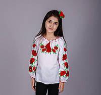 Вышитая блуза для девочки с яркими маками