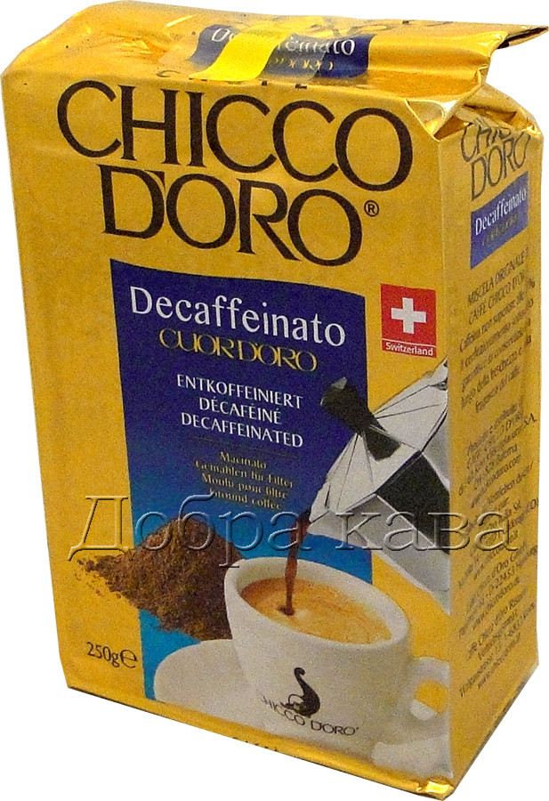 Кофе молотый без кофеина Chicco d'oro Decaffeinato (100% Арабика) 250г