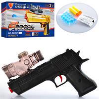 Детский пистолет водяной G220-3