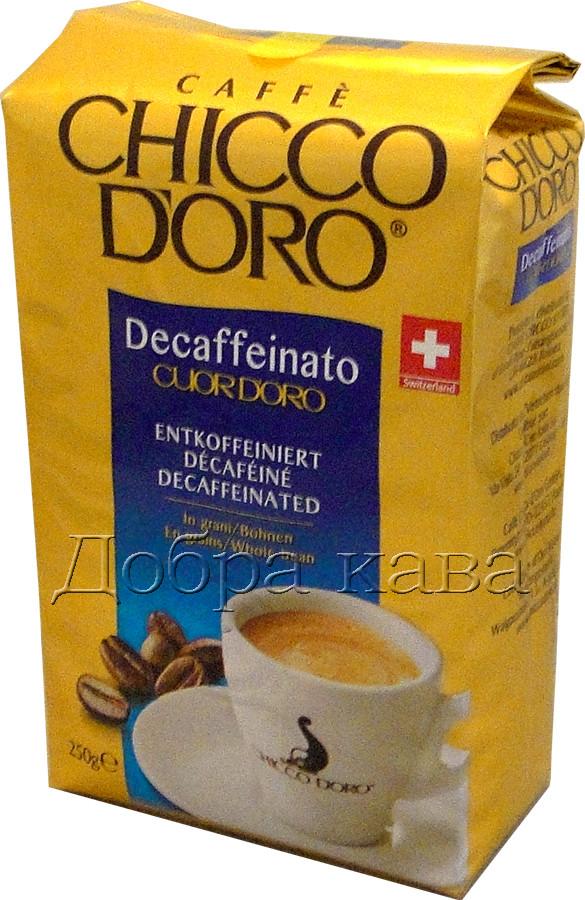 Кофе в зернах без кофеина Chicco d'oro Decaffeinato (100% Арабика) 250г