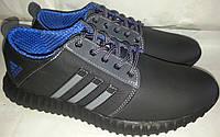 Кроссовки мужские кожаные р39-45 ADIDAS 1738