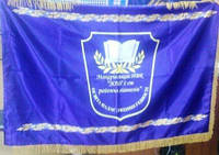 Прапор організації