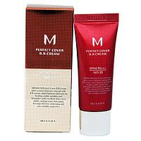 Тональный Крем Missha M Perfect Cover BB Cream No.21 Light Beige 20 ml