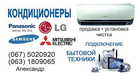 Комплексная установка кондиционеров кондиционер с увлажнением домашних условиях