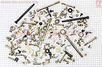 Болты, гайки, втулки, шайбы, крепеж в наборе на мотоцикл 250 сс - 202 единиц