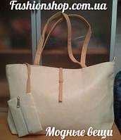 """Женская сумка """"Elegance"""", код товара sr12"""