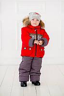 """Верхняя одежда, детская зимняя, комбинезон/комплект для мальчика с отстегивающимся капюшоном """"Олени"""""""
