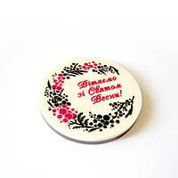 Шоколадные подарки для коллег на 8 марта. Шоколадные подарки с поздравлениями, фото 1