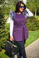 Женская кашемировая батальная жилетка с поясом и мехом