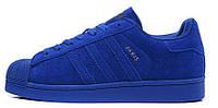 Мужские кроссовки Adidas Superstar Paris (замшевые Адидас Суперстар) синие
