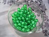 Бусины прозрачная с белым. 0,8 см Набор 25 штук. Зеленые