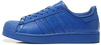 Мужские кроссовки Adidas Superstar Supercolor (Адидас Суперстар) синие