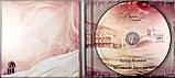 Музичний сд диск ТАИСИЯ ПОВАЛИЙ Верю тебе (2010) (audio cd), фото 2