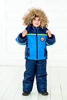 """Детский зимний комбинезон для мальчика """"Люкс"""""""