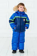 """Верхняя одежда, детская зимняя, комбинезон/комплект для мальчика с отстегивающимся капюшоном """"Люкс"""""""