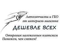 Крышка двигателя ВАЗ-2123 передняя (Тольятти)