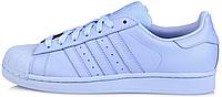 Мужские кроссовки Adidas Superstar Supercolor (Адидас Суперстар) светло-фиолетовые