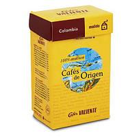 Кофе молотый Valiente Colombia 250 г.