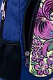 """Детский рюкзак """" ФИОЛЕТОВЫЕ ЦВЕТЫ"""" (синий), фото 4"""