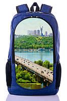 """Подростковый рюкзак """" ВЕСЕННИЙ КИЕВ"""" (синий), фото 1"""