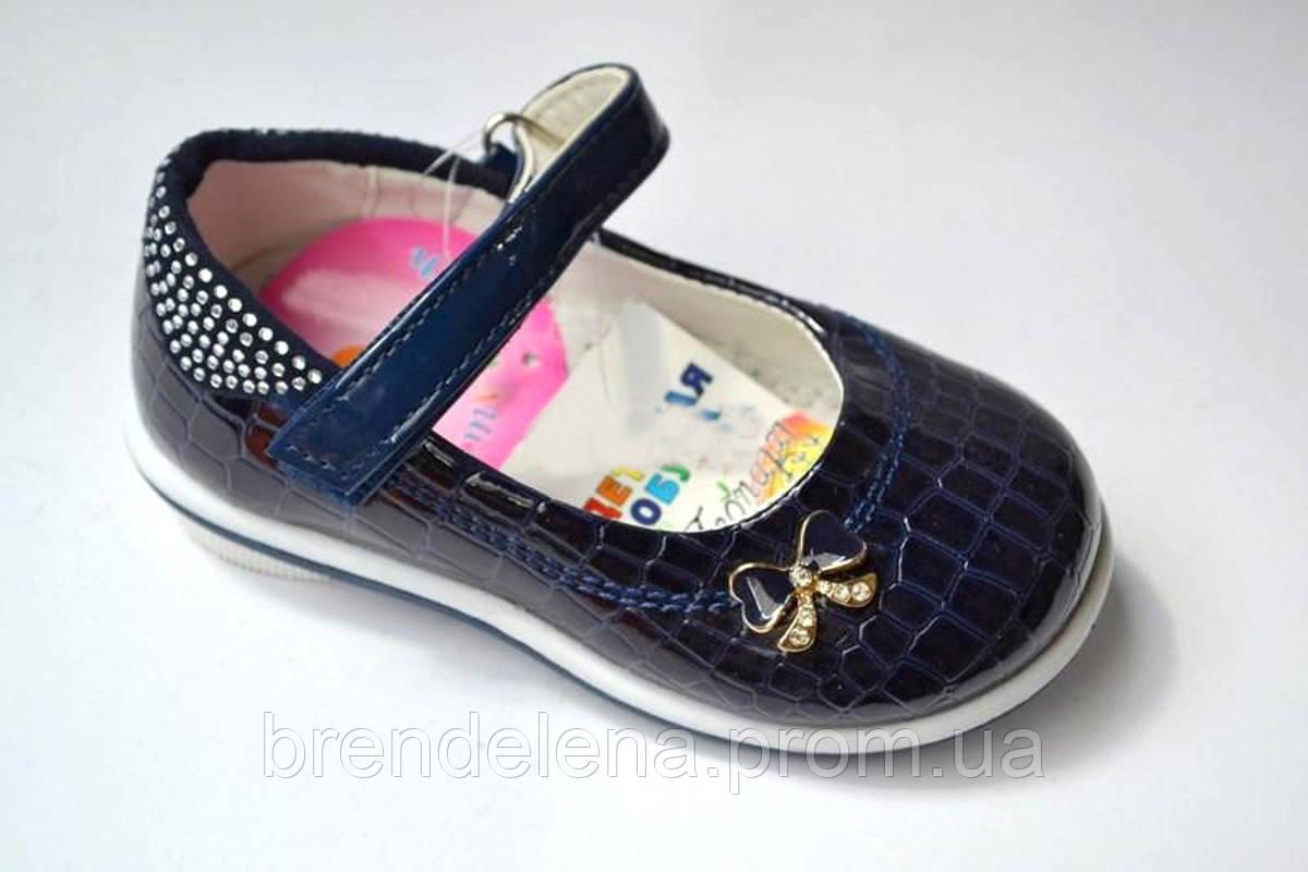 Синие туфли для девочки р (23-14см)