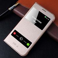 Золотой кожаный чехол-книжка для Samsung Galaxy J7 (2016), фото 1