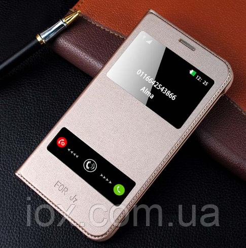 Золотой кожаный чехол-книжка для Samsung Galaxy J7 (2016)