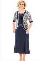 Женское платье для полных деловое Леди, модели в размерах 56, 58 синее