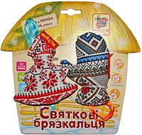 Подвеска Этно-Эко Праздничная погремушка (MK5401-01)