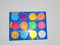 Набор пигментов 12 цветов, товары для рисования, принадлежности для художника