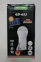 GD LITE-652 20 LED Светодиодный переносной Лампа-фонарь, светильник, переносной фонарь, переносное освещение