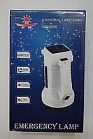 CK-8556 Светодиодный переносной фонарь на аккумуляторе с солнечной батареей, светильник, переносной фонарь, пе