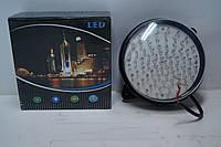 Светодиодная напольная подсветка SP5 10см, напольная лампа, светотехника, светильники