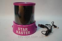 Проэктор звездного неба Star-master, светильники, ночники, настольная лампа , детские светильники, фото 1