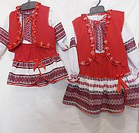 Костюм вышиванка юбка блузка и жилетка для девочки