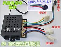 Блок управления (коммутатор) детского электромобиля 6V 27MHz