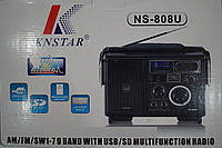 Портативная колонка SD/USB KN-808, портативная акустика, музыкальные колонки, аудиотехника