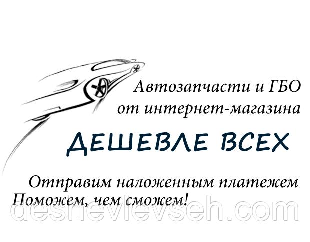 """Подушка М-2141 КПП """"Полиэдр"""", 2141-1001050 (Россия)"""