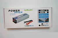 Автомобильный инвертор Power Inver Ter напряжения 1000w R, преобразователь 12/220 1000w