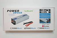 Автомобильный инвентор Power Inver Ter напряжения 1500w, преобразователь 12/220V 1500w