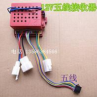 Блок управления 12V 27MHz (4 штекера) детского электромобиля