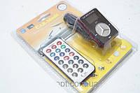 MP3 Fm модулятор 7579, от прикуривателя, Fm модулятор, mp3 устройство для авто, авто электроника