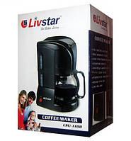 Электрическая кофеварка Livstar 1188, товары для кухни, кофемолки, электро кофемолка, качество