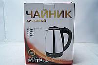 Дисковый чайник ELITE EL-777, кухонная техника, товары для кухни, чайники, электрочайник