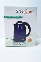 Дисковый чайник Greenchef KT-18L Blue, кухонная техника, товары для кухни, чайники, электрочайник