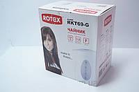 Дисковый чайник Rotex RKT-69-G, кухонная техника, товары для кухни, электрочайник